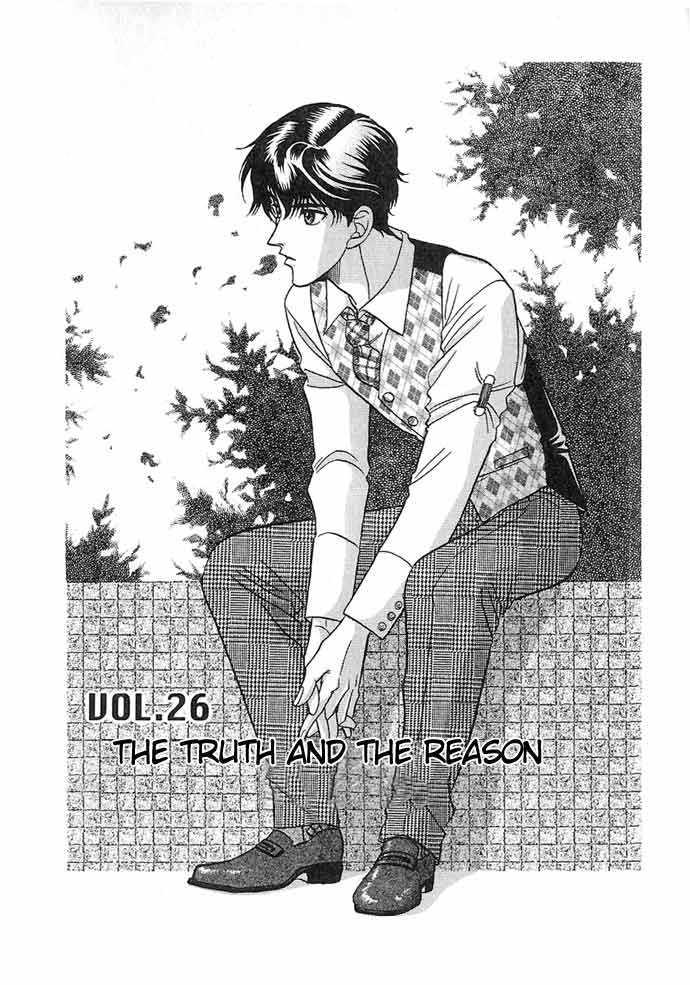 Kusatta Kyoushi no Houteishiki 26 Page 1