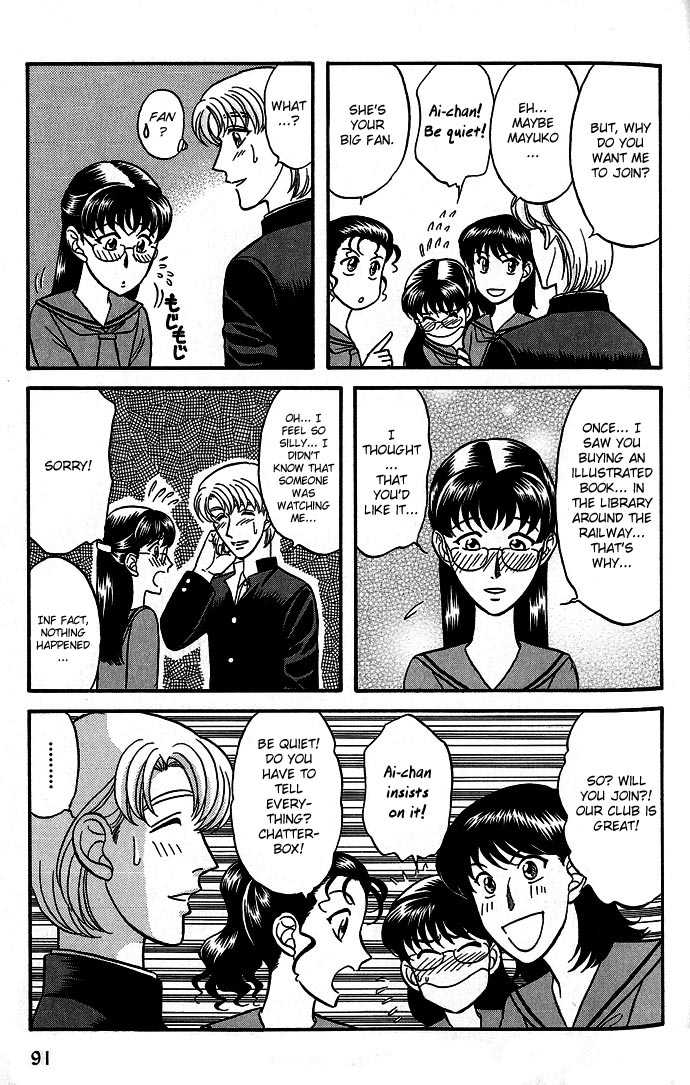 Kusatta Kyoushi no Houteishiki 30 Page 3