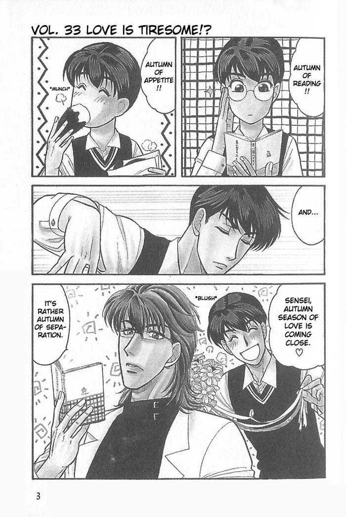 Kusatta Kyoushi no Houteishiki 33 Page 3