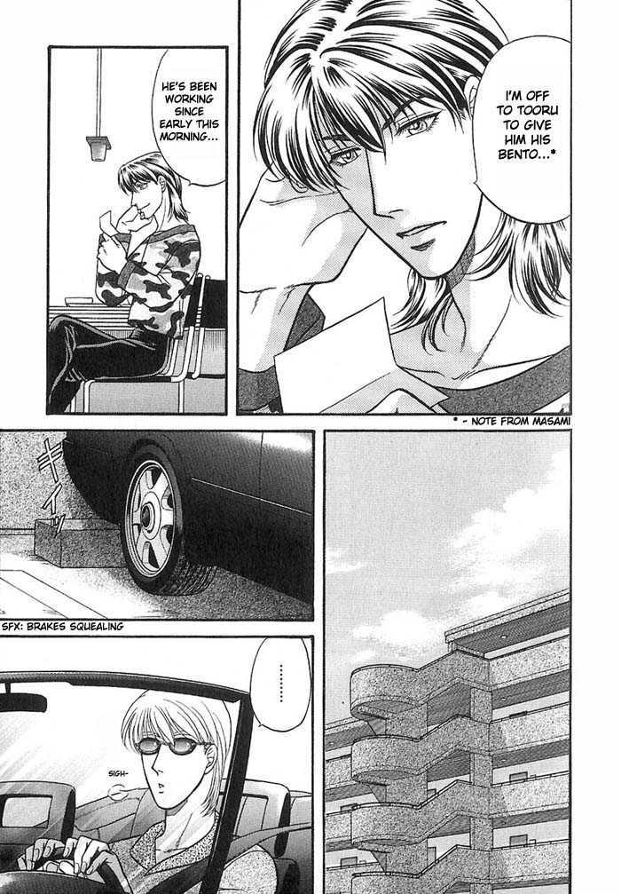 Kusatta Kyoushi no Houteishiki 36 Page 3