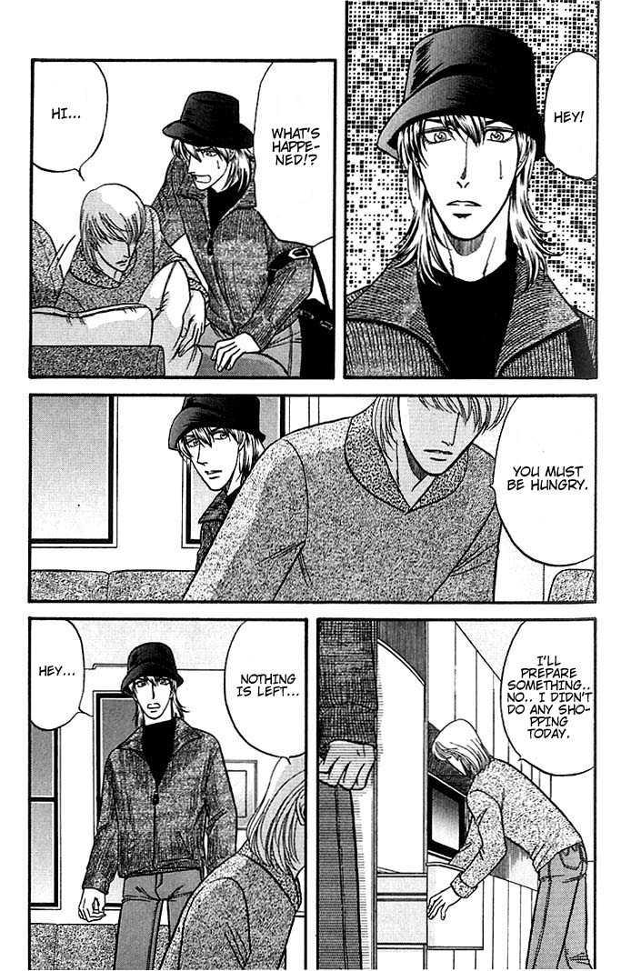 Kusatta Kyoushi no Houteishiki 37 Page 3