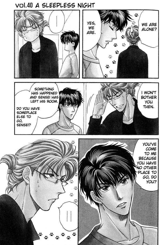 Kusatta Kyoushi no Houteishiki 40 Page 1