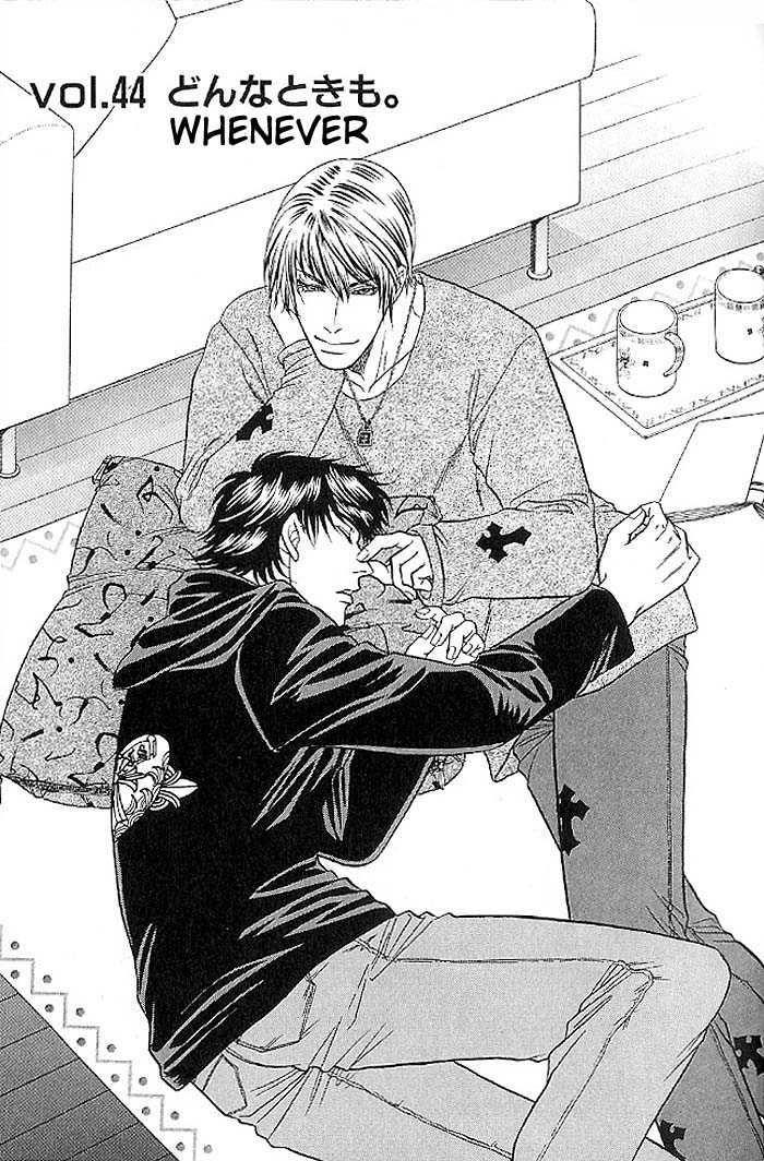 Kusatta Kyoushi no Houteishiki 44 Page 1