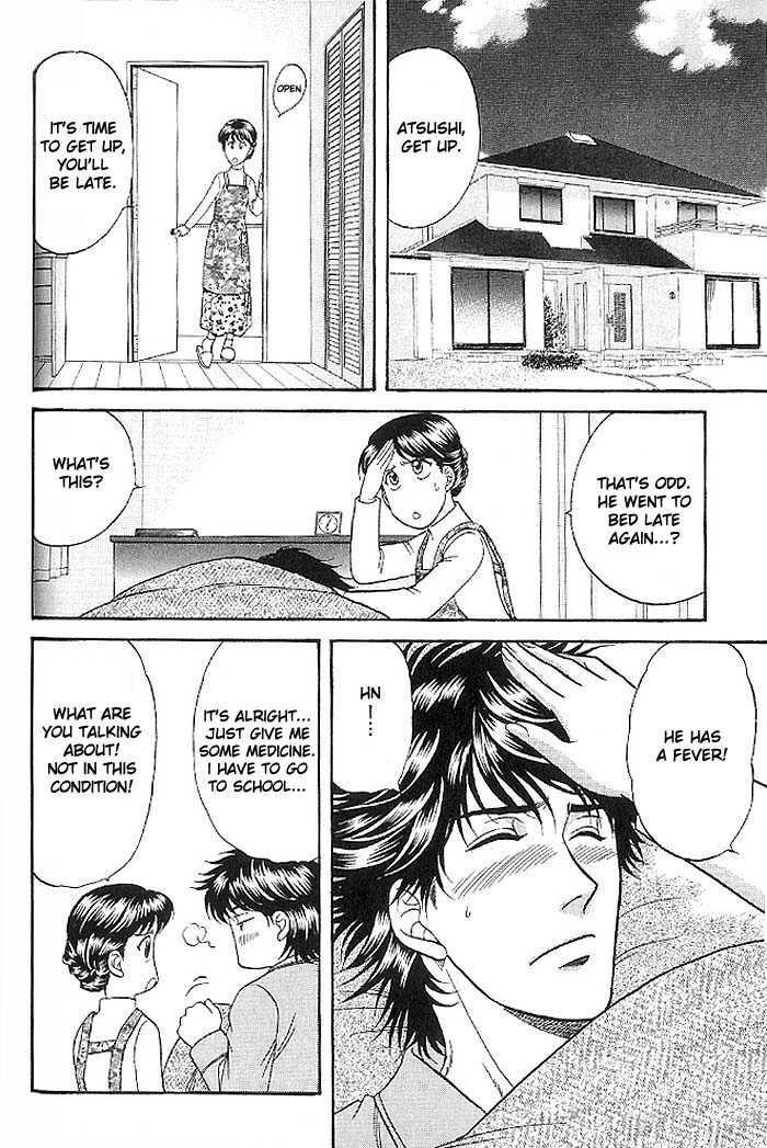 Kusatta Kyoushi no Houteishiki 44 Page 2