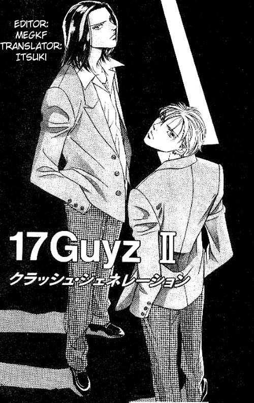 17 Guyz 2 Page 1
