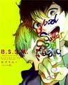 B.S.S.M. - Blood Sugar Sex Magic