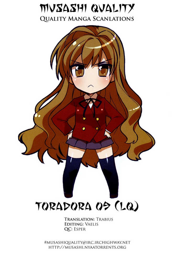 Toradora! 9 Page 1