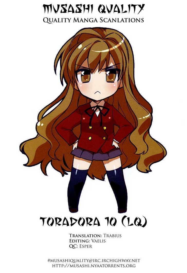 Toradora! 10 Page 1