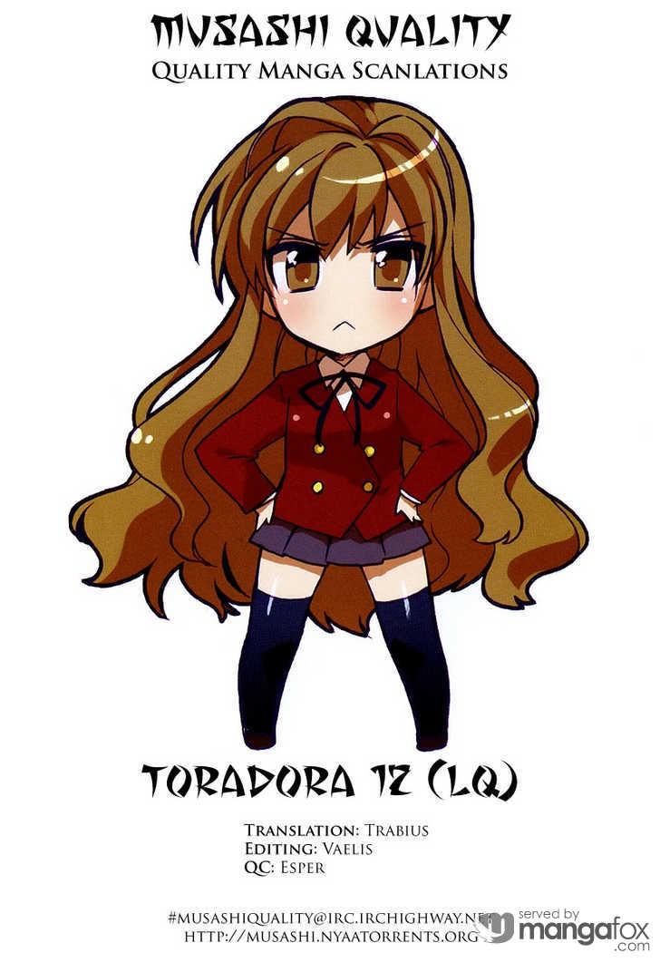 Toradora! 12 Page 1