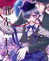 Kuroshitsuji dj - Tsumasaki ni Kiss o
