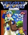 Dragon Quest: Monsters+