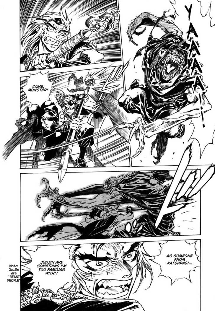Ragouden 3 Page 2