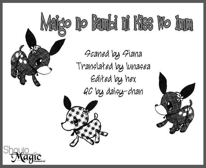 Maigo no Bambi ni Kiss wo 1 mm 3 Page 2