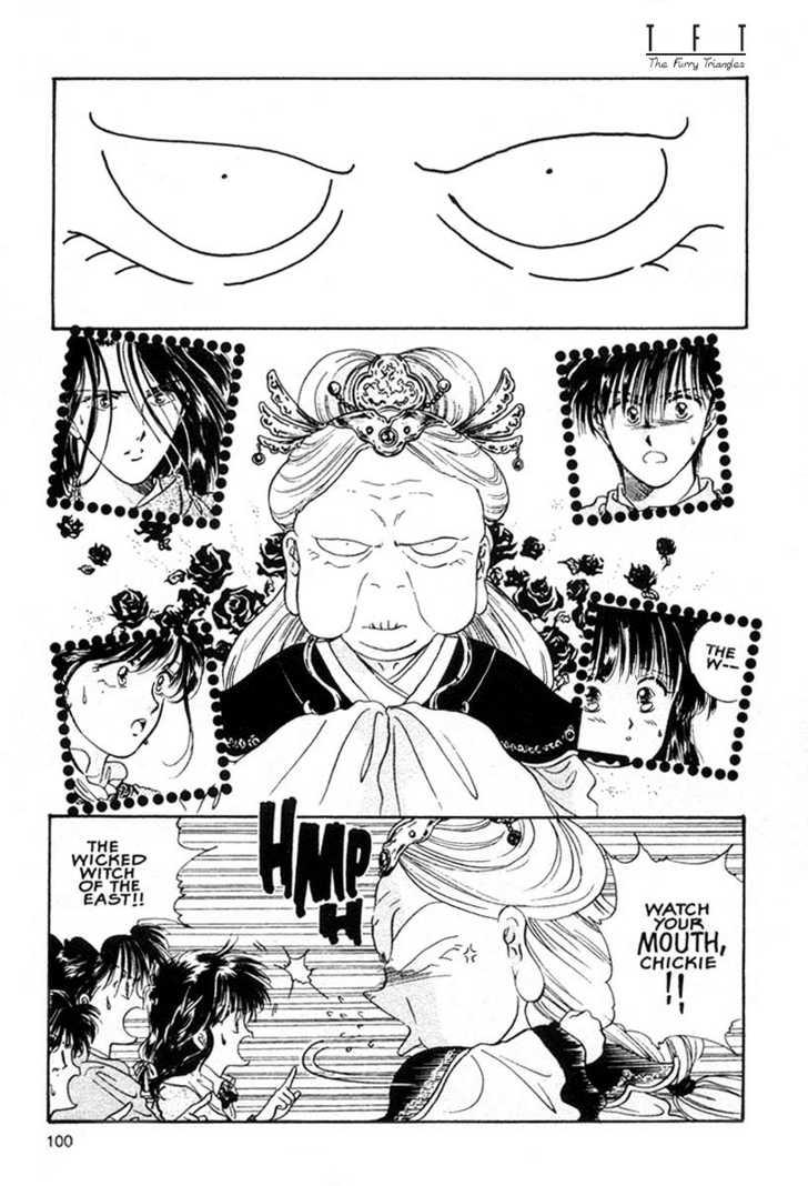 Fushigi Yuugi 10 Page 2