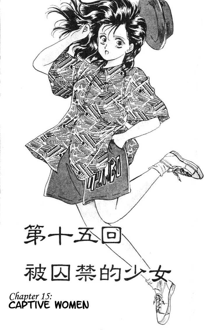 Fushigi Yuugi 15 Page 2
