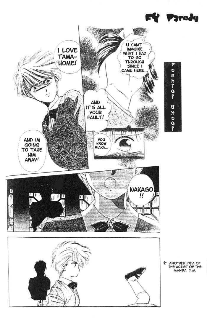 Fushigi Yuugi 17 Page 1