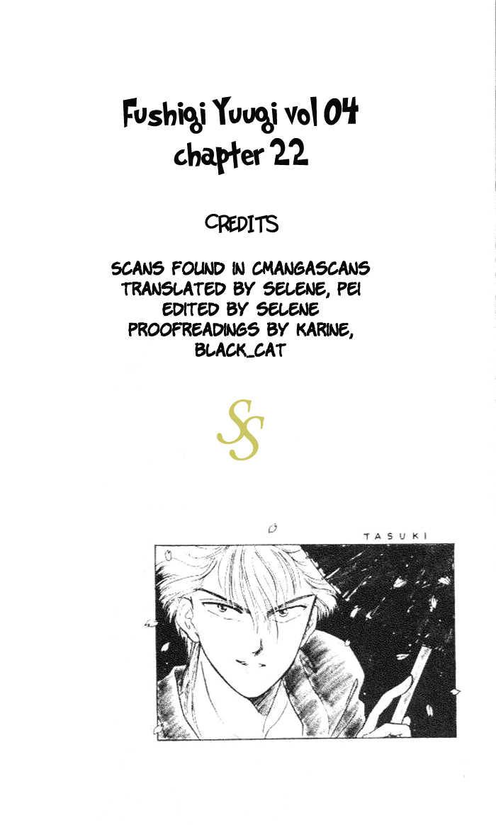 Fushigi Yuugi 22 Page 2