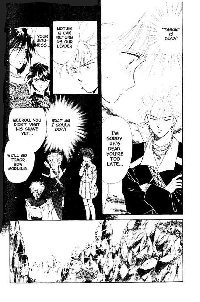 Fushigi Yuugi 22 Page 3