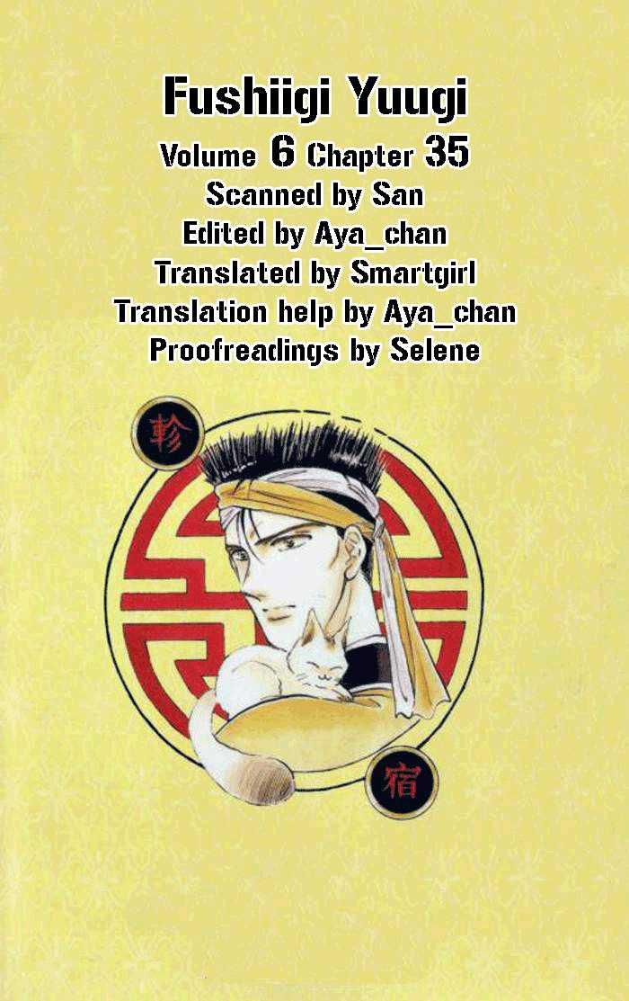 Fushigi Yuugi 35 Page 2