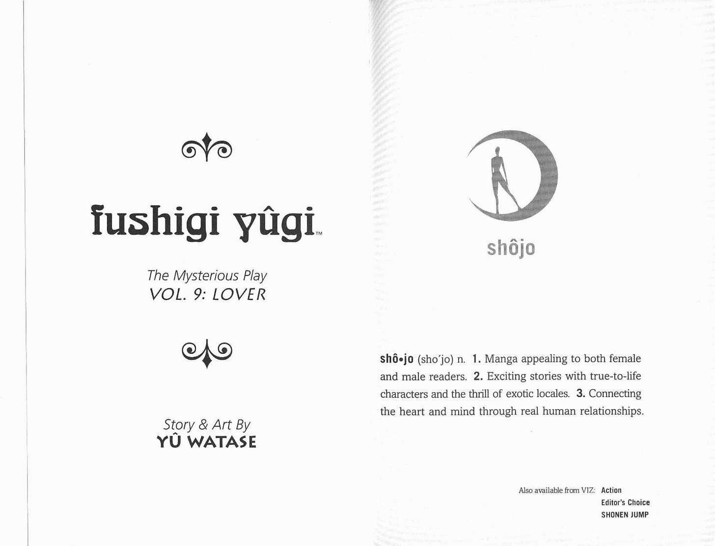 Fushigi Yuugi 0 Page 2