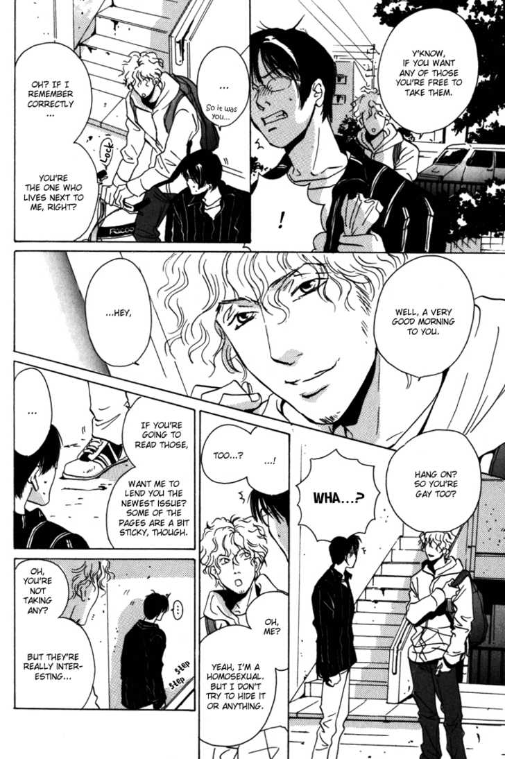 Kare no Niwa ni Saku Hana 5 Page 3
