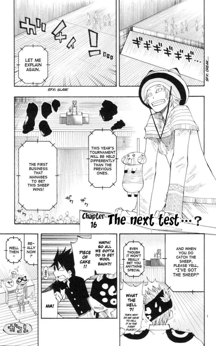 Law of Ueki Plus 16 Page 2