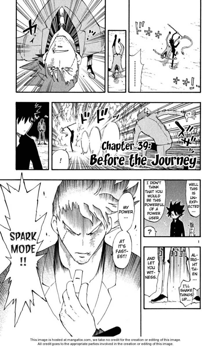 Law of Ueki Plus 39 Page 2
