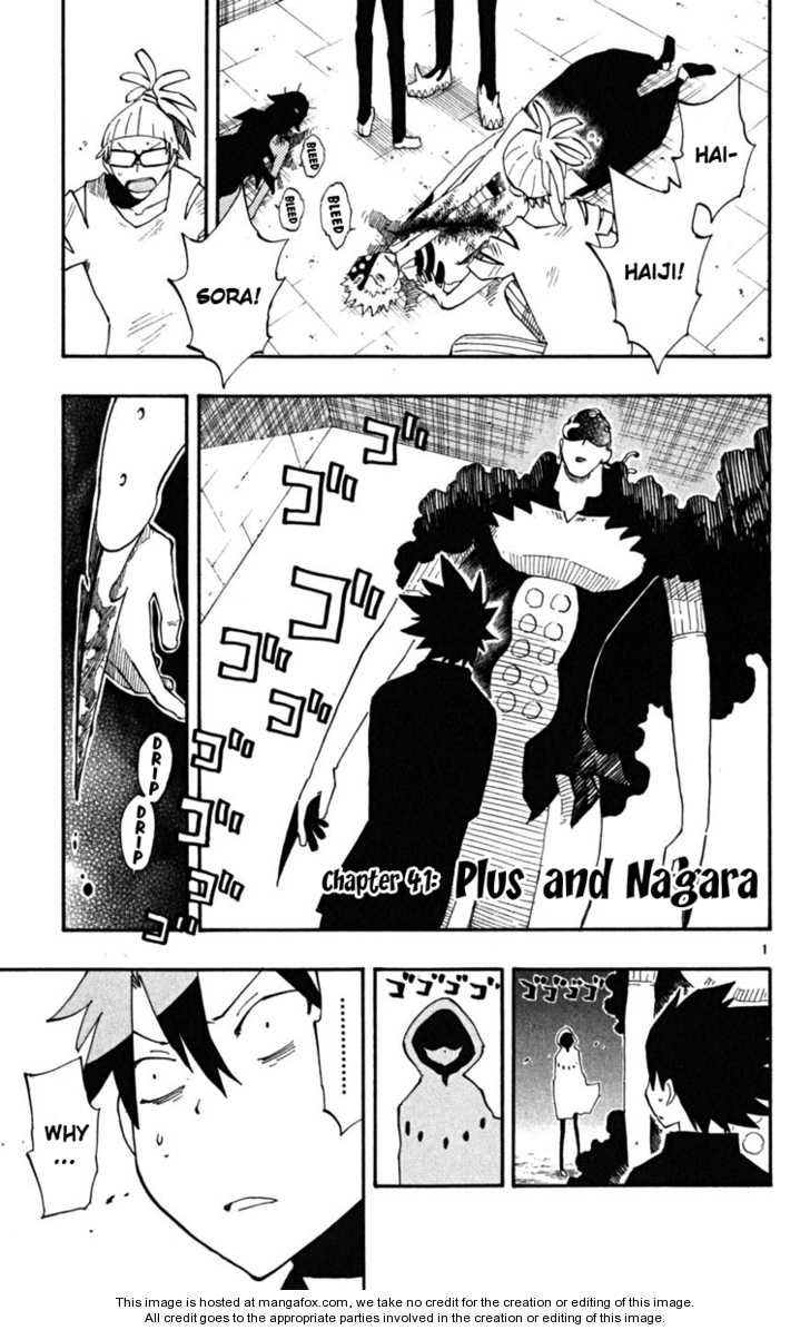 Law of Ueki Plus 41 Page 2
