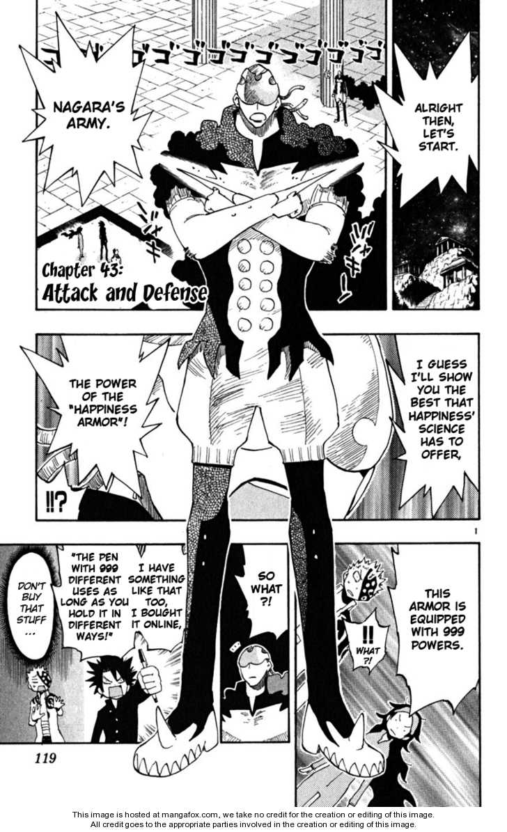 Law of Ueki Plus 43 Page 2