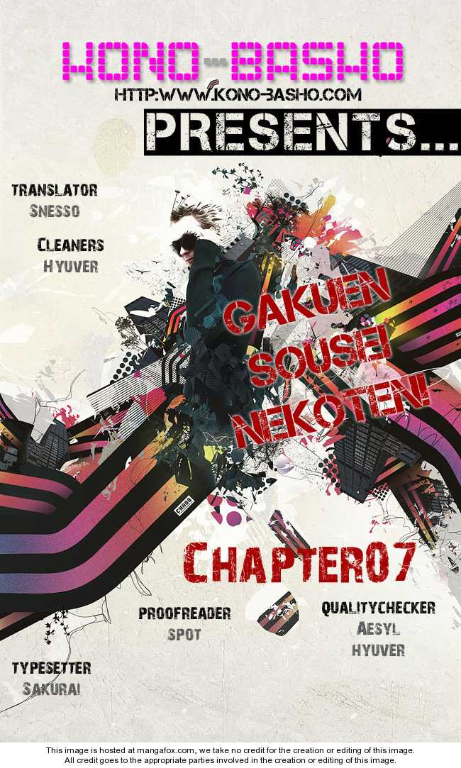 Gakuen Sousei Nekoten! 7 Page 1