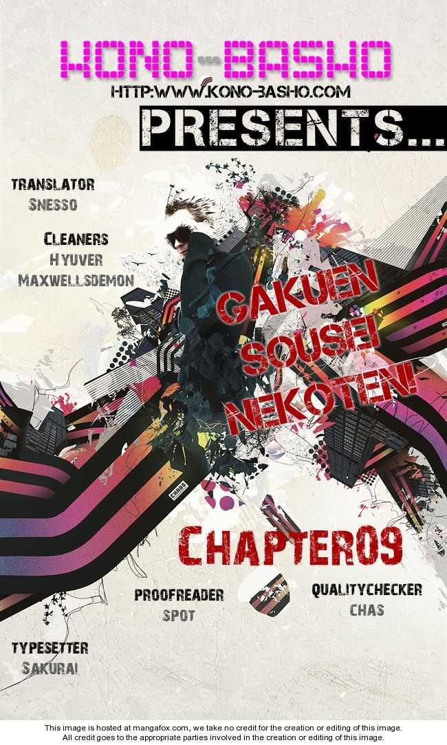 Gakuen Sousei Nekoten! 9 Page 1