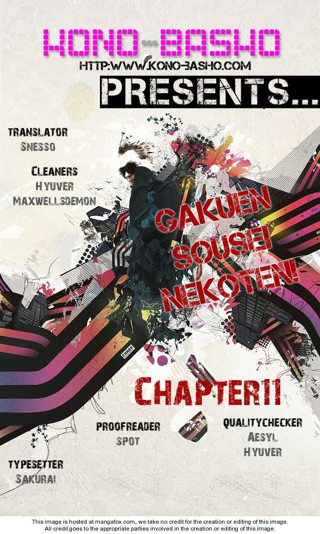 Gakuen Sousei Nekoten! 11 Page 1