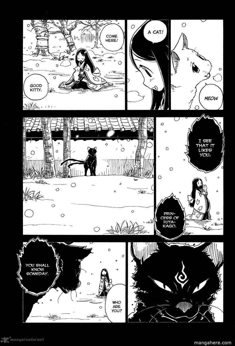 Gakuen Sousei Nekoten! 23 Page 3