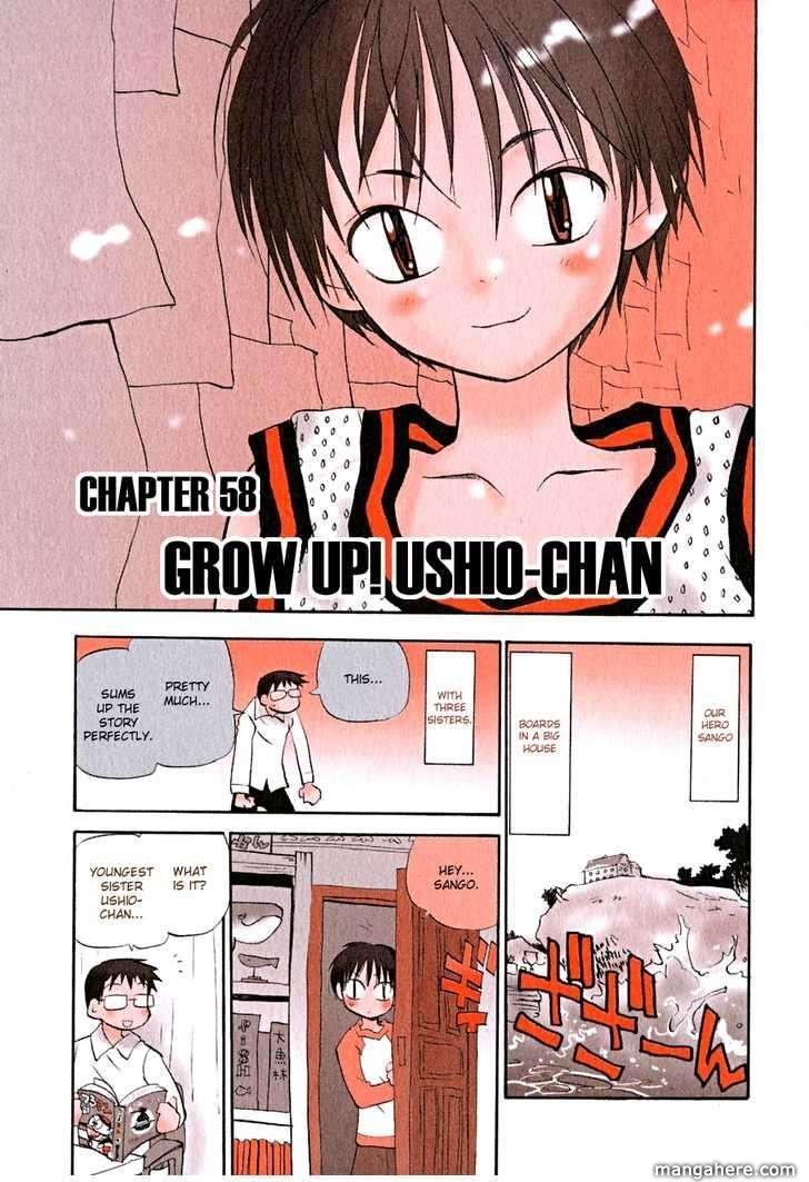 Momoiro Sango 58 Page 1