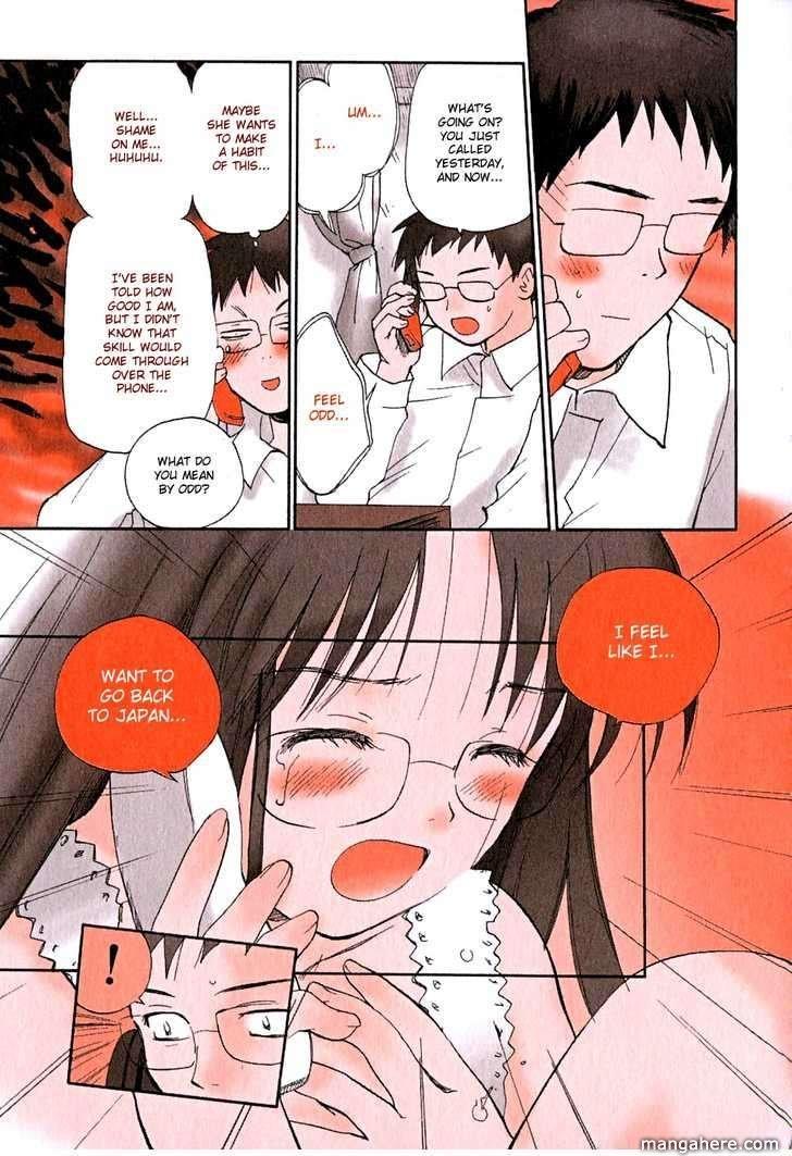 Momoiro Sango 60 Page 3