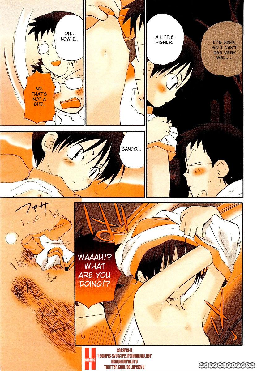 Momoiro Sango 63 Page 3