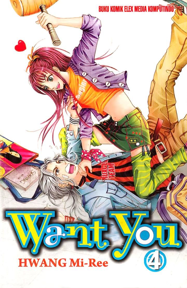 Want You 17 Page 1