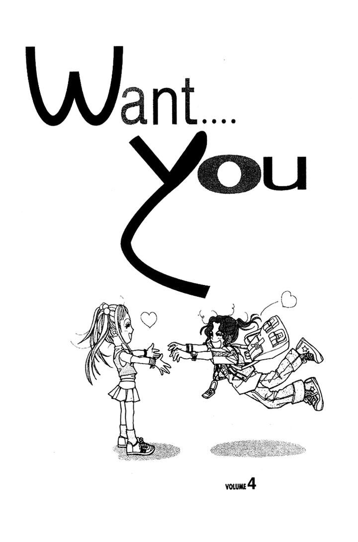 Want You 17 Page 2