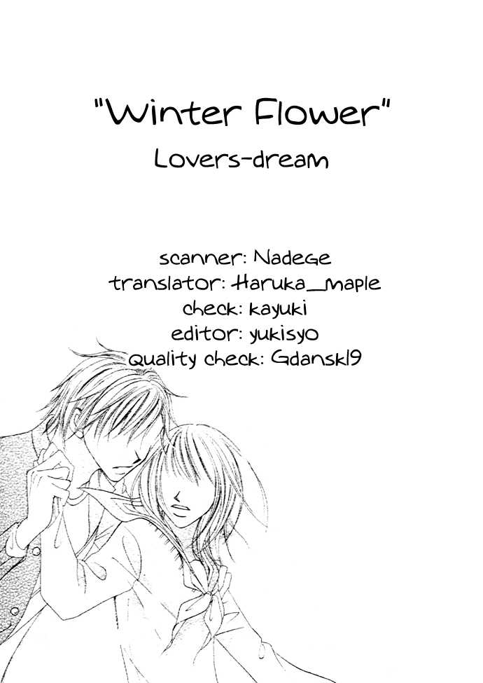 Winter Flowers 0 Page 1