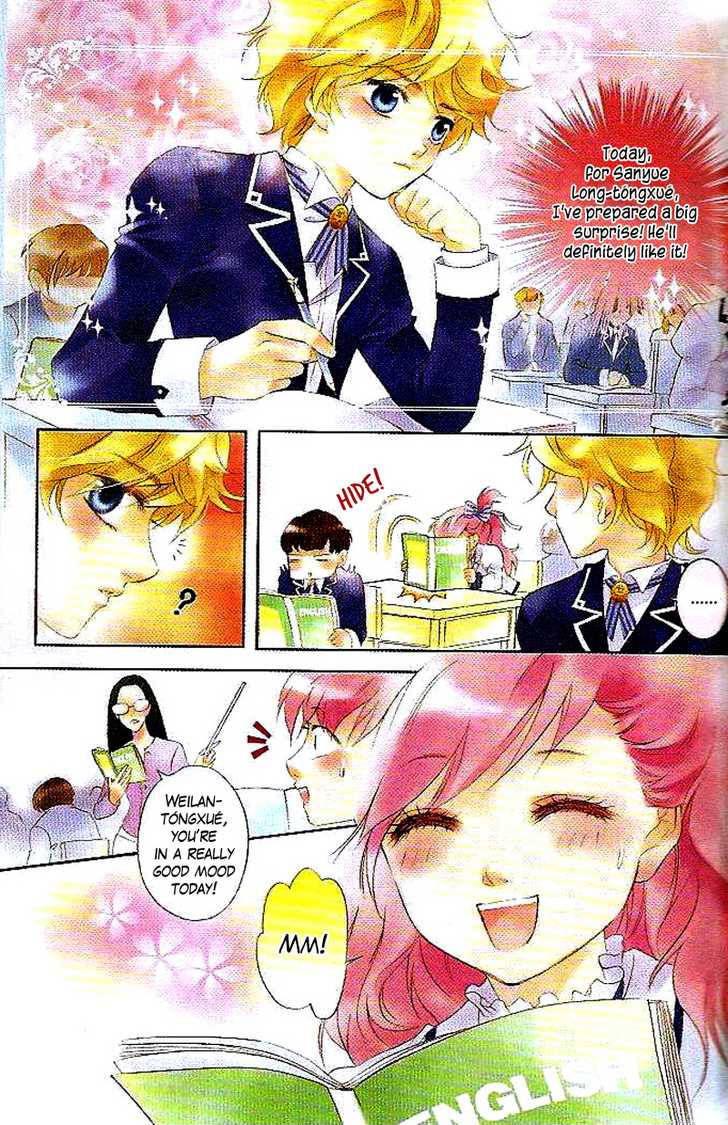 Prince Bubble 4 Page 3