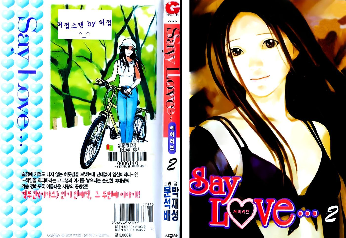 Say Love 8 Page 1