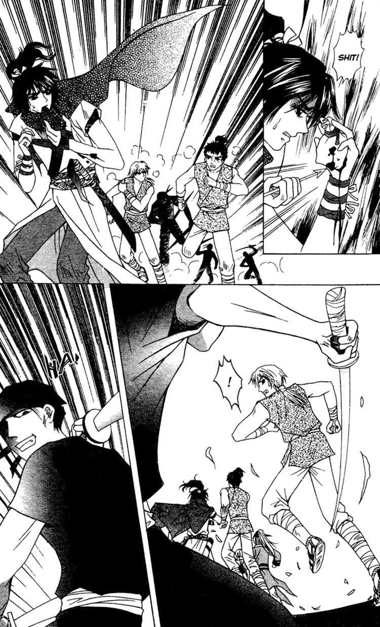 Xia Ke Xing 4 Page 3