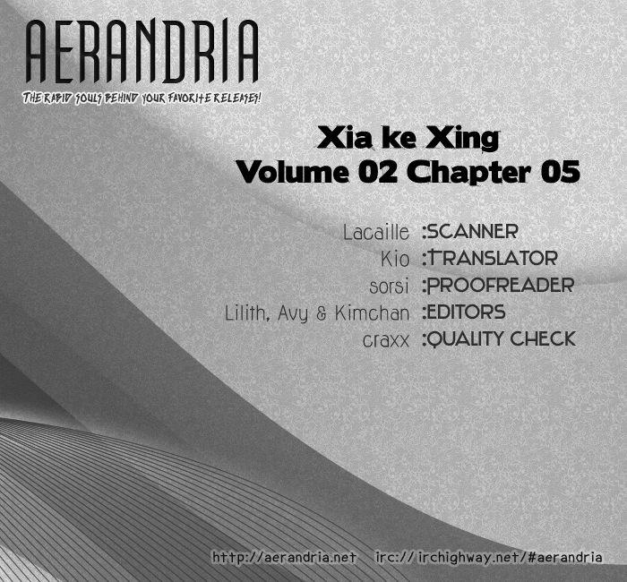 Xia Ke Xing 5 Page 2