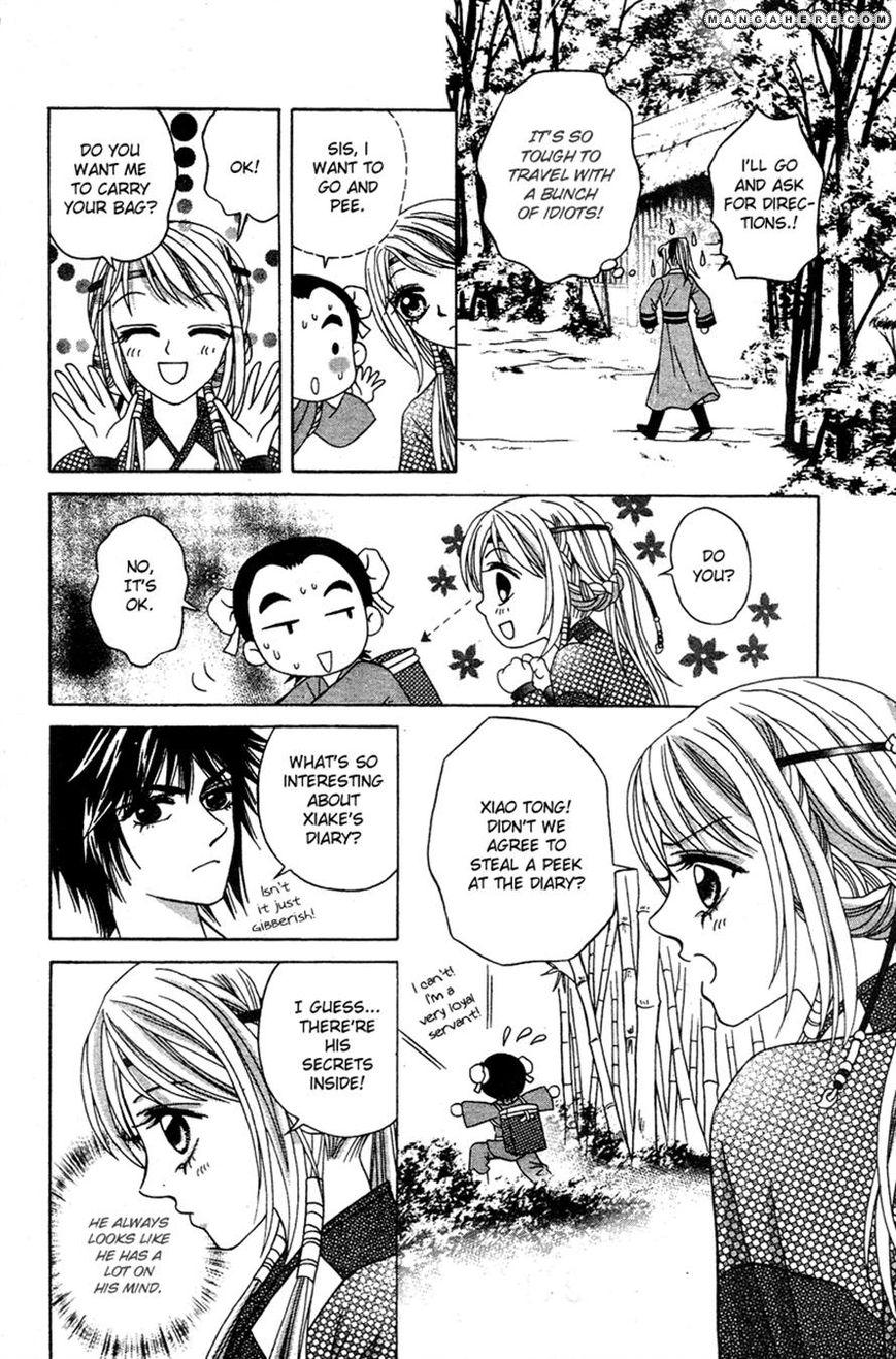 Xia Ke Xing 6 Page 4