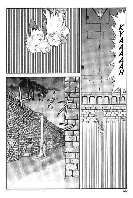 The Legend Of Zelda: A Link to the Past (CAGVIA Ataru) 3 Page 2