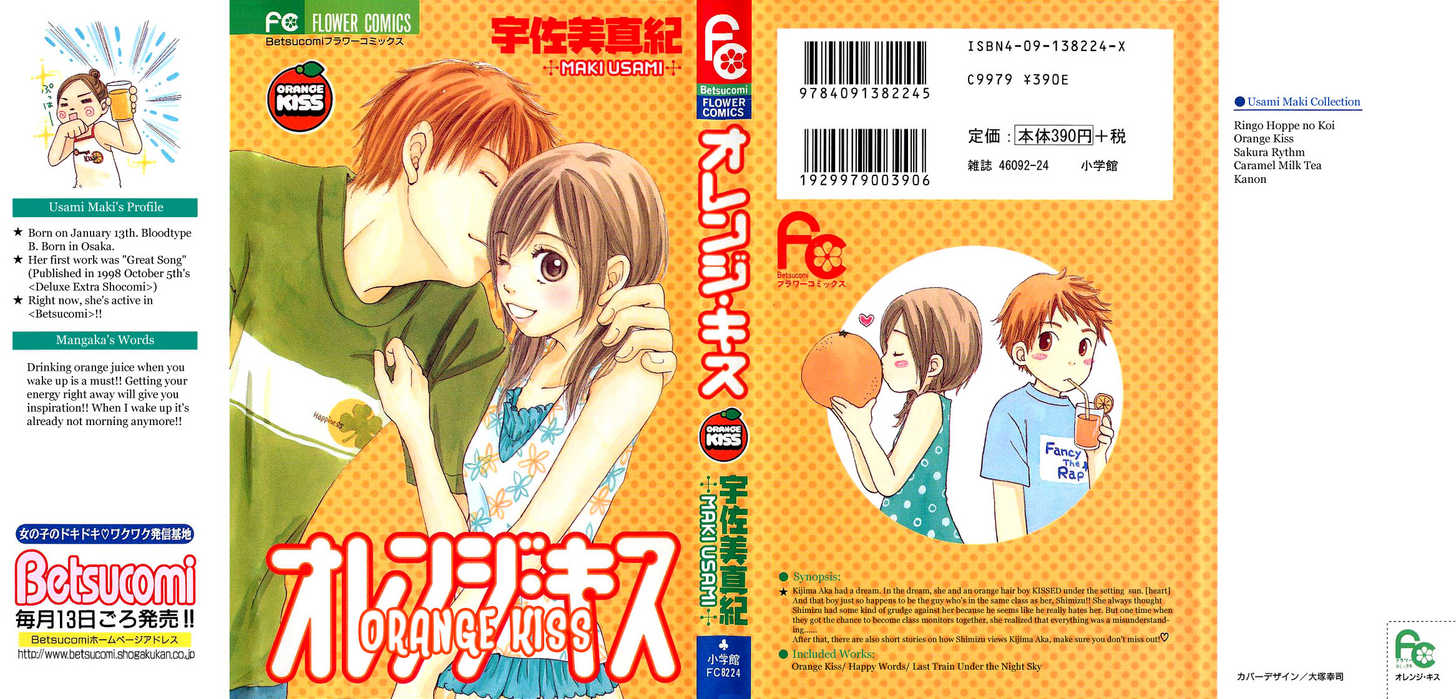 Orange Kiss 1 Page 2