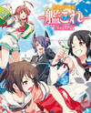 Kantai Collection dj - Dengeki Comic Anthology - Sasebo Chinjufu Hen