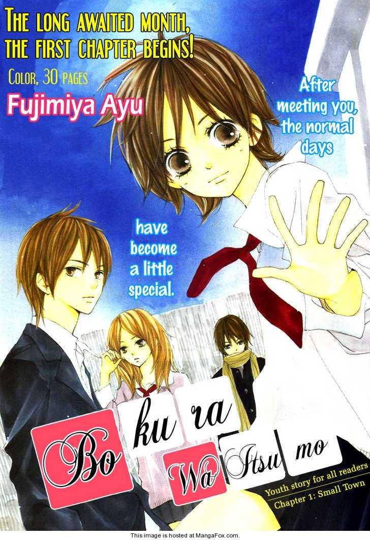 Bokura wa Itsumo 1 Page 2