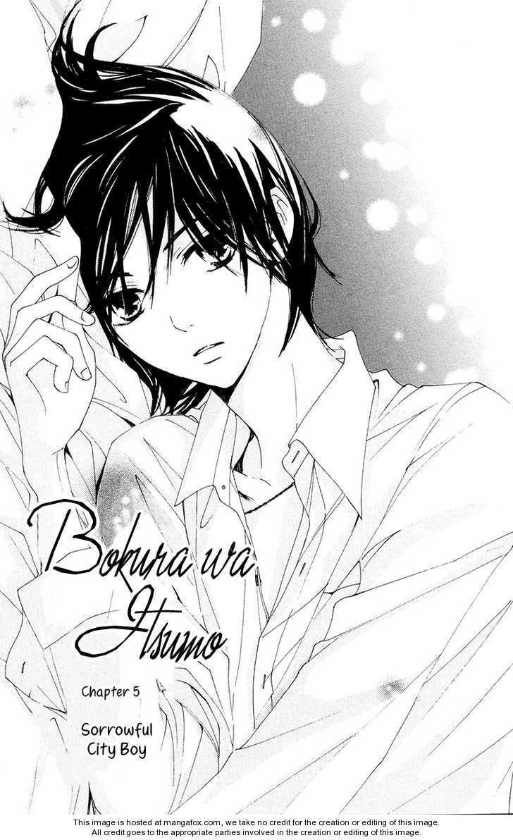 Bokura wa Itsumo 5 Page 2