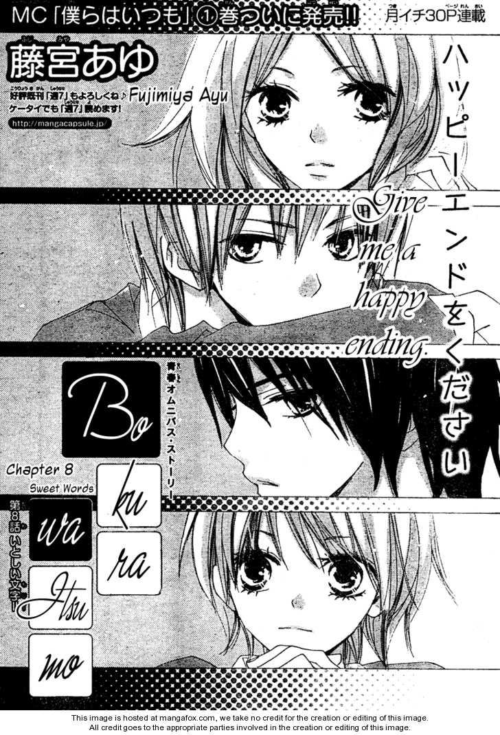Bokura wa Itsumo 8 Page 1